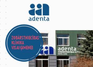 adenta zobarstniecibas klinika